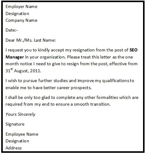 letter of application for higher position