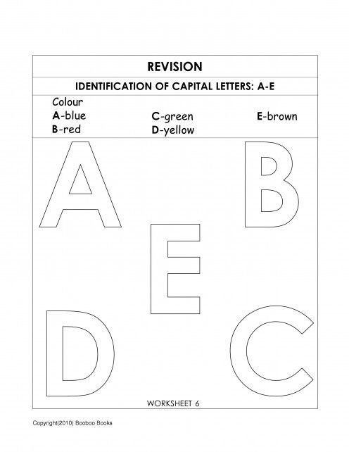 identifying letters worksheet for toddlers pdf